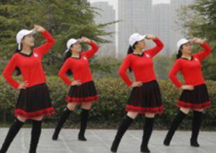 茉莉廣場舞《大眼睛》正背面演示及口令分解動作教學