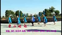 中国男子20强西贝广场舞队广场舞《雪山姑娘》原创舞蹈 表演 团队版