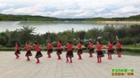 陕西华阴黄河新星舞蹈队广场舞 梦见你的那一夜 表演 团队版