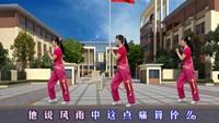 龙游红飞舞广场舞《水手》原创32步 完整版演示及分解教学演示