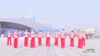 湖南常德柳岸人家火云阳飞舞健身队 飞歌醉情怀 表演 团队版