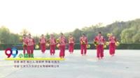 焦作市快乐舞蹈队 小唱戏 表演 团队版