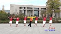 明光鲁山广场舞 雪山姑娘 表演 团队版