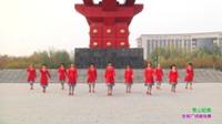 获嘉县中心花园舞蹈队广场舞 雪山姑娘 表演 团队版