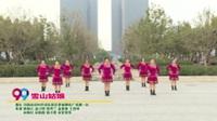 河南省郑州市郑东新区祭城舞悦广场舞一队广场舞  雪山姑娘 表演 团队版