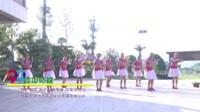 湖南娄底广场舞协会 雪山姑娘 表演 团队版