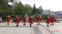 广西桂林灌阳县三联范家健身队广场舞  雪山姑娘 表演 团队版