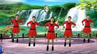 湾华舞动人生健身队《花桥情歌》编舞:慧慧经典正背面演示及口令分解动作教学