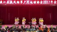 盈江燕子广场舞《美丽的雪山姑娘》表演视频正背面演示及口令分解动作教学和背面演