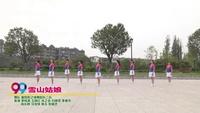 襄阳莉之缘舞蹈队二队广场舞  雪山姑娘 表演 团队版 正背面演示及口令分解动作教学