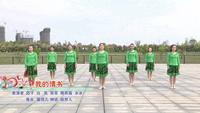 江西玲瓏飛雨廣場舞 我的情書 表演 正背面演示及慢速口令教學