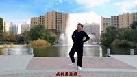 老茅广场舞(美丽的雪山姑娘)编舞:叶子完整版演示及分解教学演示