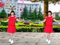 建芳广场舞《幸福因为有你DJ》原创32步附教学完整版演示及口令分解动作教学