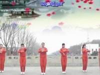 茉莉天津红梅广场舞《相思花开一朵朵》编舞茉莉 正背面演示
