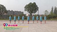 襄阳泰禾新景健身二队广场舞  雪山姑娘 表演 团队版 完整版演示及分解教学演示