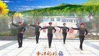 148宁乡 小孟广场舞 水兵舞 雪山姑娘口令分解动作教学演示