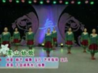 千岛湖秀水广场舞  雪山姑娘 表演