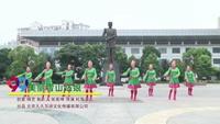 武汉黄陂区梦幻青春舞蹈队广场舞 美丽雪山姑娘 表演 团队版 正背面演示及口令分解动作教学和背面演