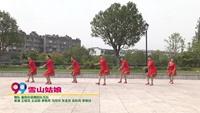 襄阳孙丽舞蹈队五队广场舞  雪山姑娘 表演 团队版 正背面演示及口令分解动作教学和背面演