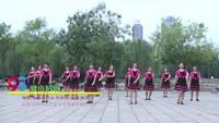 河北省邯郸市赵都新城歌舞团广场舞 雪山姑娘 表演 团队版 正背面演示及口令分解动作教学