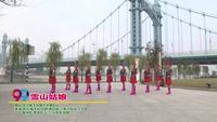 武汉携手共舞艺术舞蹈队广场舞  雪山姑娘 表演 团队版 口令分解动作教学演示