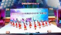 河南唐河一方广场舞【雪山姑娘】团队版 友情出演完整版演示及口令分解动作教学