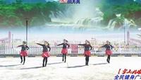 皖河农场舞动风韵广场舞《雪山姑娘》口令分解动作教学演示
