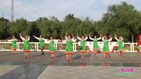 郑州阳光文艺团广场舞 雪山姑娘 表演 团队版 正背面演示及慢速口令教学