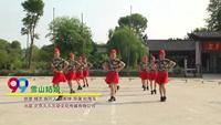 武汉化工区美女舞蹈队广场舞 雪山姑娘 表演 团队版 原创附正背面教学口令分解动作演示