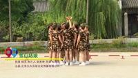 武汉化工区群英健身队广场舞 雪山姑娘 表演 团队版 正背面口令分解动作教学演示