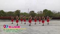 浙江嘉兴秀洲广场舞 雪山姑娘 表演 正背面演示及口令分解动作教学和背面演