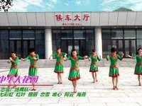 黄骅恋雪广场舞 中华大花园 表演