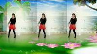 满爱广场舞【爱情就像一首歌】编舞四川蓉蓉老师正背面演示及口令分解动作教学和背面演