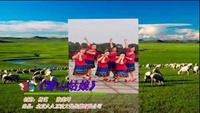 江西奉新蓉蓉梦之美广场舞 雪山姑娘 背面展示 原创附正背面教学口令分解动作演示