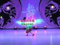 深圳花儿广场舞 草原的月亮 背面展示