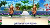 紫云英广场舞〈雪山姑娘〉编舞:樱花凤舞附正背表演口令分解动作分解教学