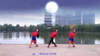 阿刚广场舞  草原的月亮 表演 三人版