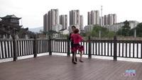 马介云与徐秀珍交谊舞 雪山姑娘 表演 双人版 口令分解动作教学演示