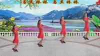 棉棉广场舞《敖包再相会》草原风民族舞制作军号完整版演示及口令分解动作教学