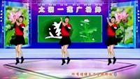 太湖一莲广场舞《一起嗨个够》原创跳跃瘦身舞附教学附正背面口令分解教学演示