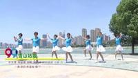 武汉洪山金域广场快乐舞队广场舞 雪山姑娘 表演 团队版 正背面口令分解动作教学演示