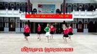 美丽辣妈广场舞《美丽的雪山姑娘》口令分解动作教学演示