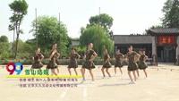 武汉化工区新村舞蹈队广场舞 雪山姑娘 表演 团队版 口令分解动作教学