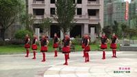 玉山舞动人生舞蹈队广场舞  雪山姑娘 表演 团队版 经典正背面演示及口令分解动作教学