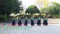 柳州市水之韵舞蹈队 美丽的雪山姑娘 表演 团队版 完整版演示及分解教学演示