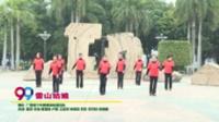 广西南宁市婀娜旗袍健身队广场舞   雪山姑娘 表演 团队版