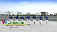 湖南子明衡阳精英广场舞 人说山西好风光 表演 口令分解动作教学演示