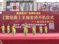江西乐平市广秧协会队 国韵