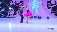 葉麗菊與盧炳奇交誼舞 只愿一生陪著你 表演 雙人版(第二版) 正背面演示及口令分解動作教學