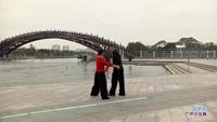 王隆清与马柄蓝交谊舞 雪山姑娘 表演 双人版 经典正背面演示及口令分解动作教学